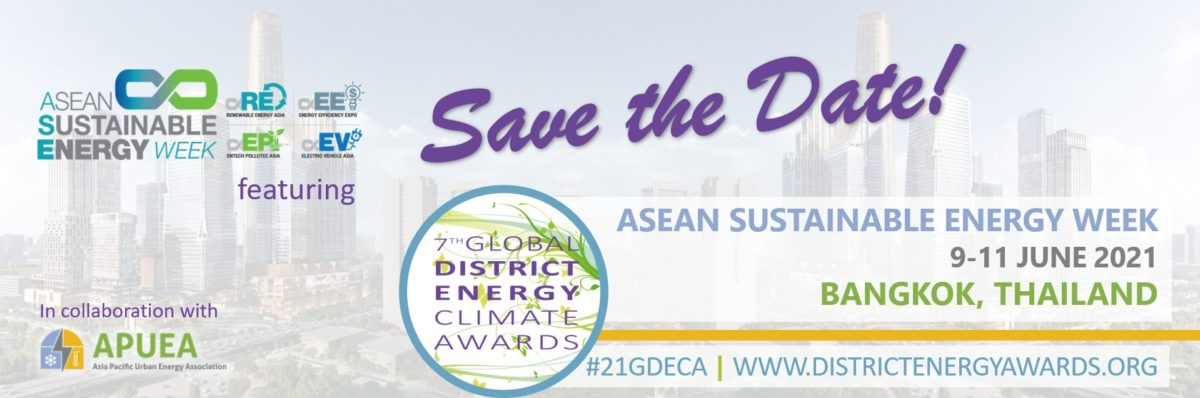 Save the date - 7th Global District Energy Climates Awards Ceremony - 11 June 2021 - Bangkok, Thailand