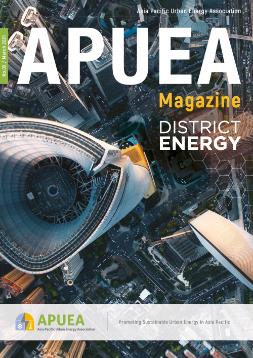 APUEA, Issue 9, March 2021